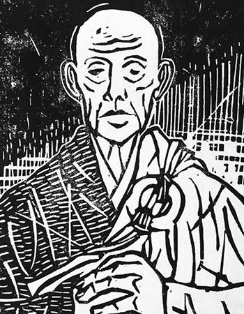 The Koan of Baso's Very Mind