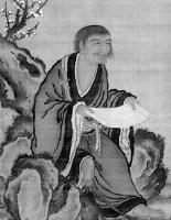 Han Shan